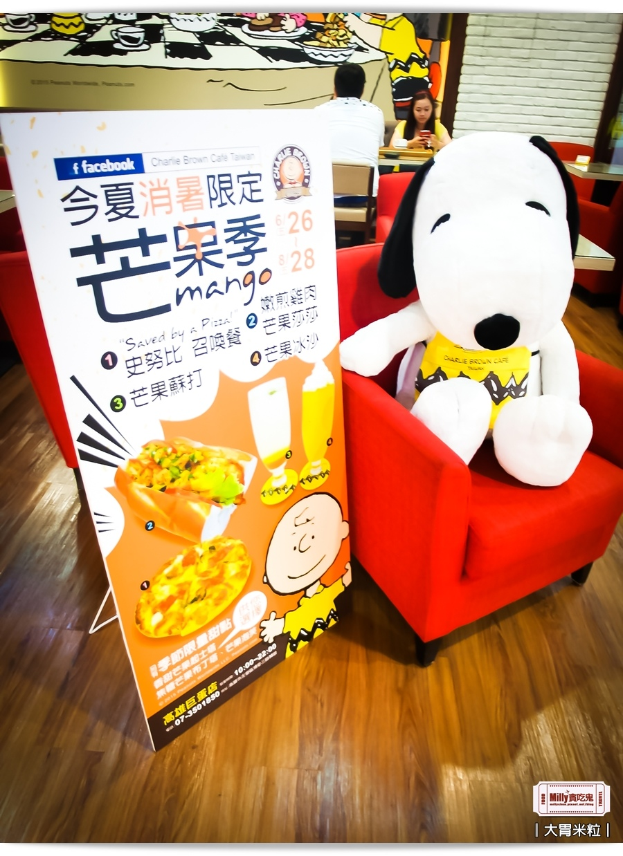 高雄查理布朗Cafe'0086.jpg