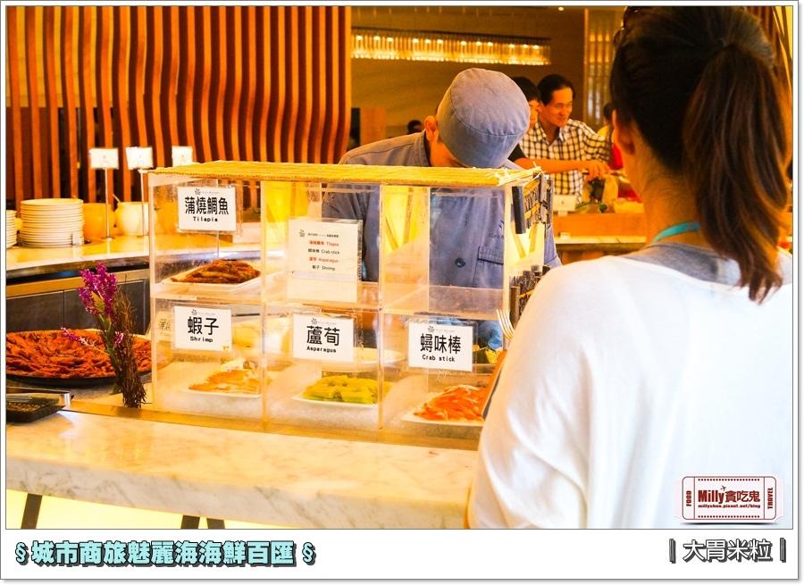 城市商旅魅麗海海鮮百匯0011.jpg