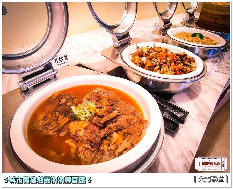 城市商旅魅麗海海鮮百匯0023.jpg