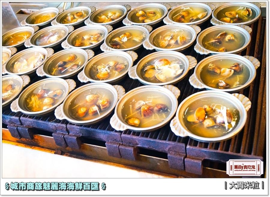 城市商旅魅麗海海鮮百匯0031.jpg