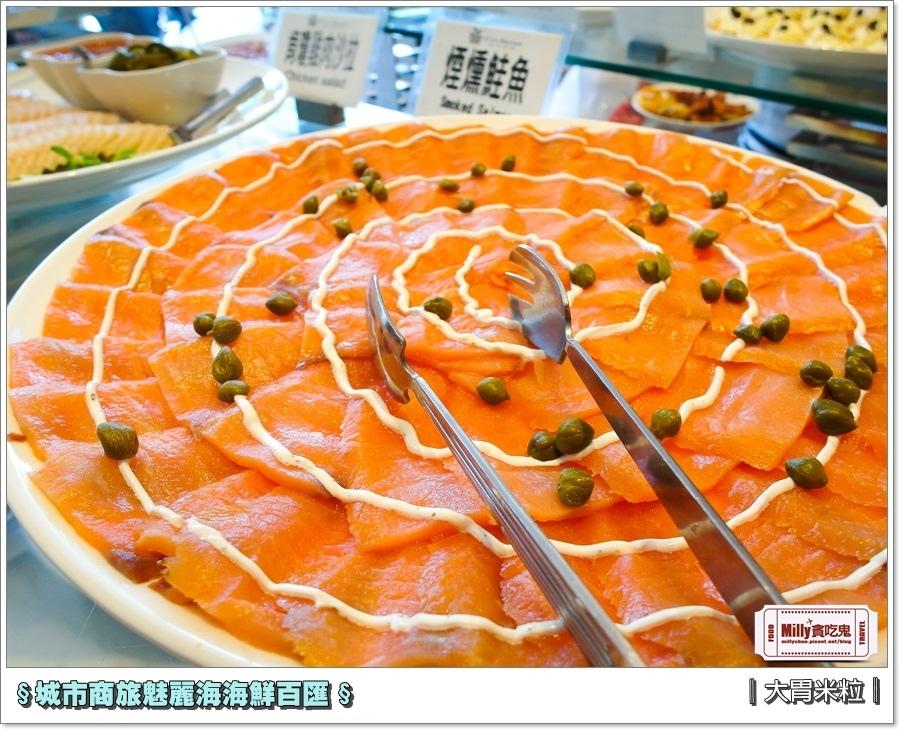 城市商旅魅麗海海鮮百匯0039.jpg