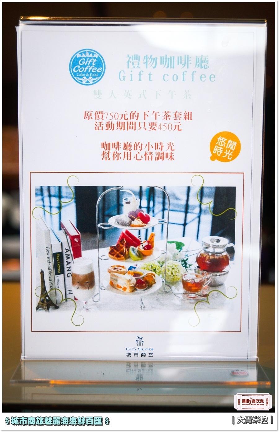 城市商旅魅麗海海鮮百匯0101.jpg