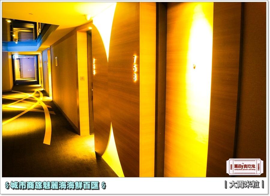 城市商旅魅麗海海鮮百匯0105.jpg