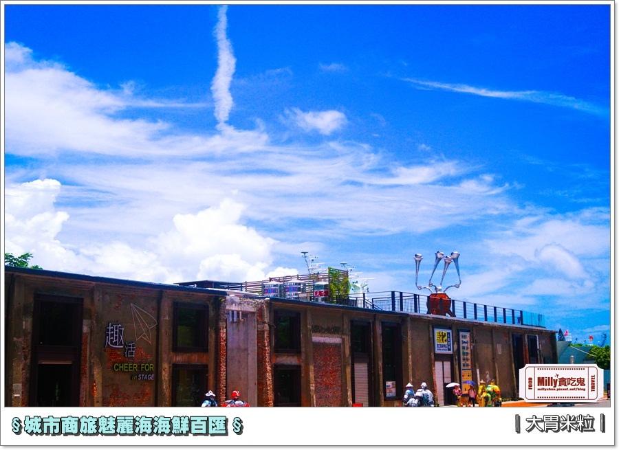 城市商旅魅麗海海鮮百匯0111.jpg