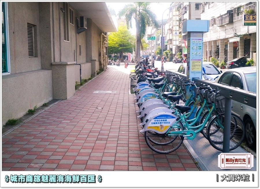 城市商旅魅麗海海鮮百匯0113.jpg