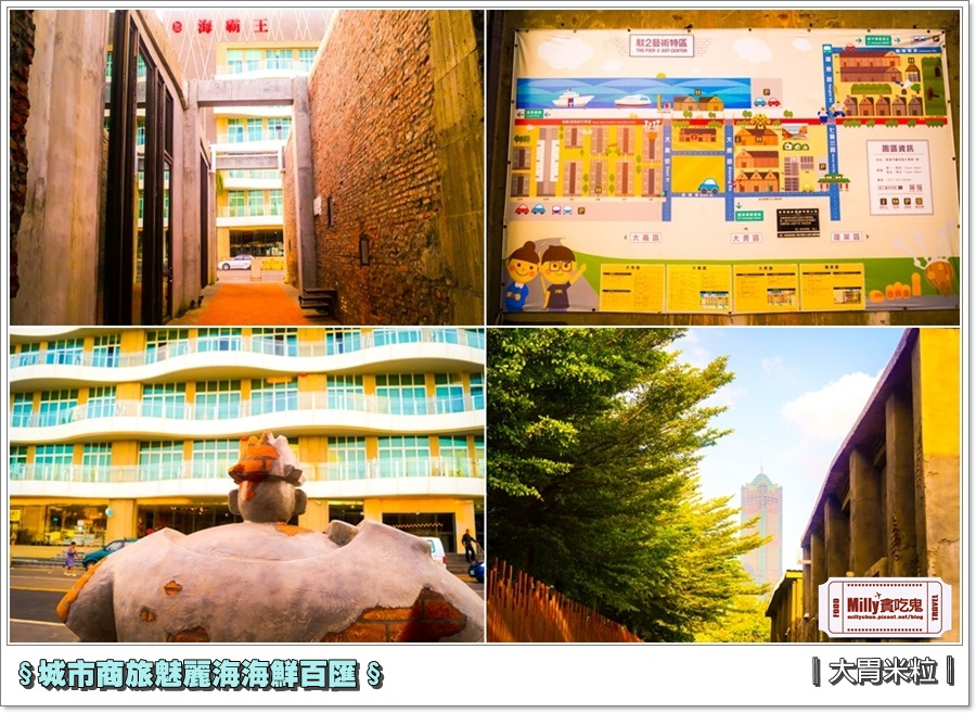 城市商旅魅麗海海鮮百匯0112.jpg