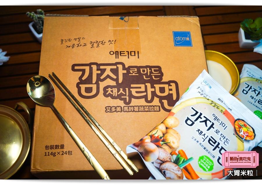 韓國艾多美馬鈴薯蔬菜拉麵0001.jpg