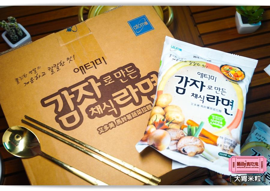 韓國艾多美馬鈴薯蔬菜拉麵0003.jpg