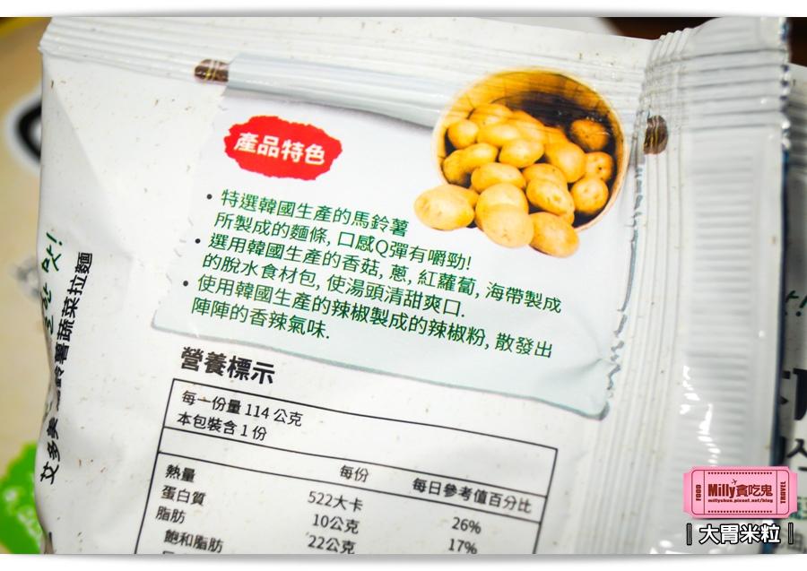 韓國艾多美馬鈴薯蔬菜拉麵0006.jpg