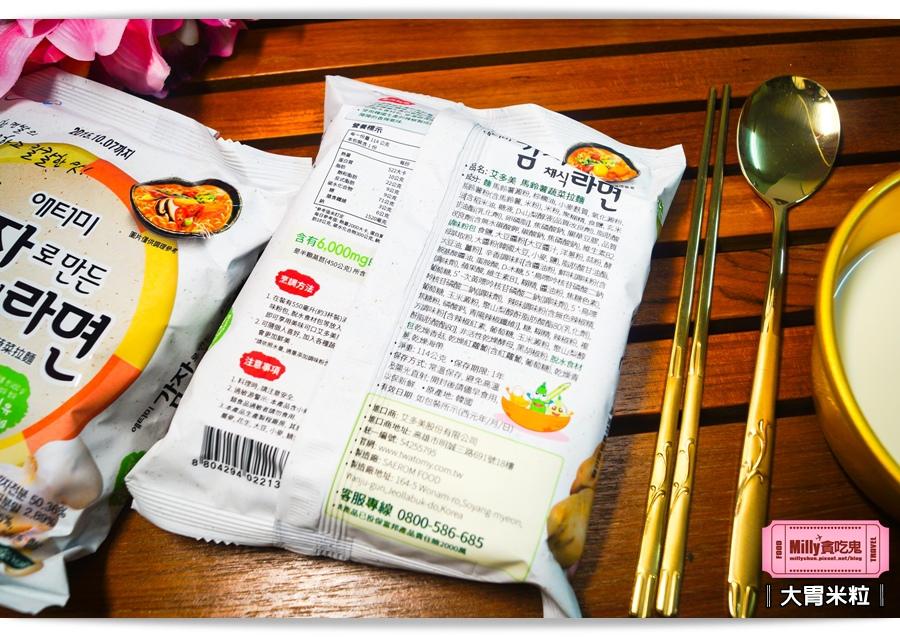 韓國艾多美馬鈴薯蔬菜拉麵0005.jpg