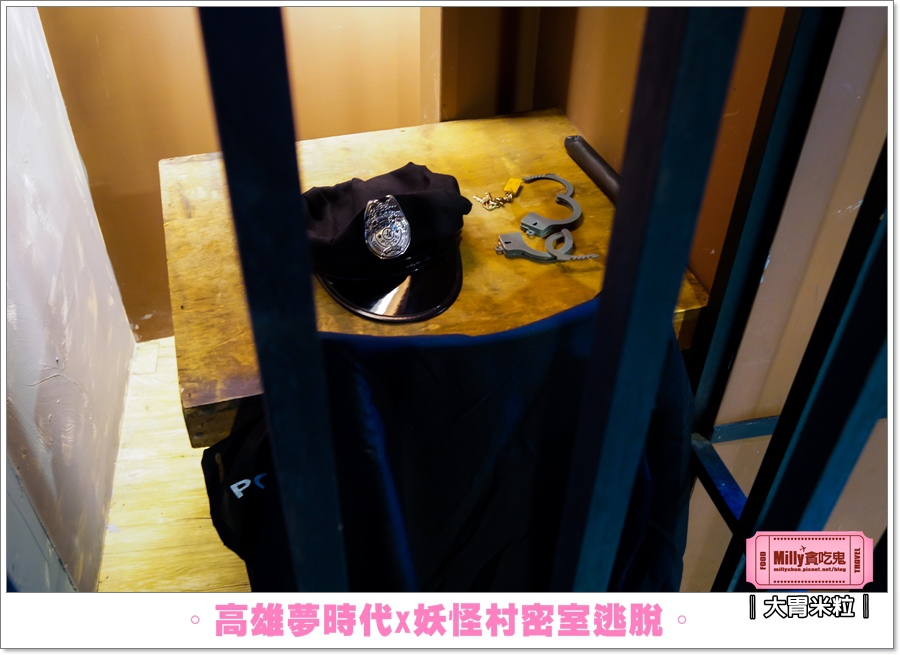 妖怪村密室逃脫X高雄夢時代0028.jpg