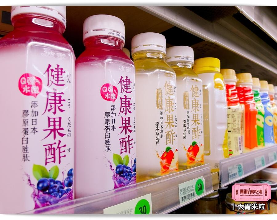 波蜜健康果酢藍莓果醋0001.jpg