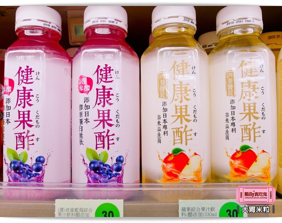 波蜜健康果酢藍莓果醋0002.jpg