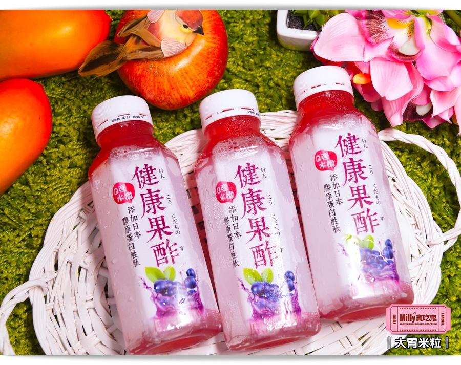 波蜜健康果酢藍莓果醋0003.jpg