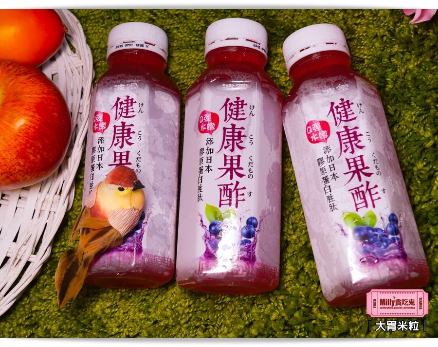 波蜜健康果酢藍莓果醋0004.jpg