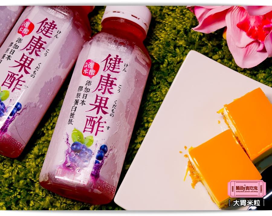波蜜健康果酢藍莓果醋0007.jpg