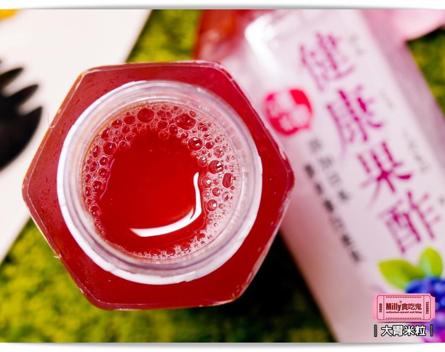 波蜜健康果酢藍莓果醋0009.jpg