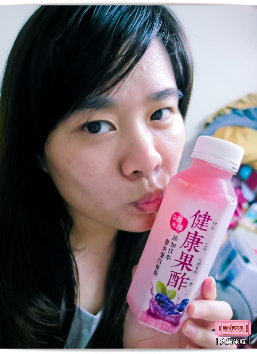 波蜜健康果酢藍莓果醋0010.jpg