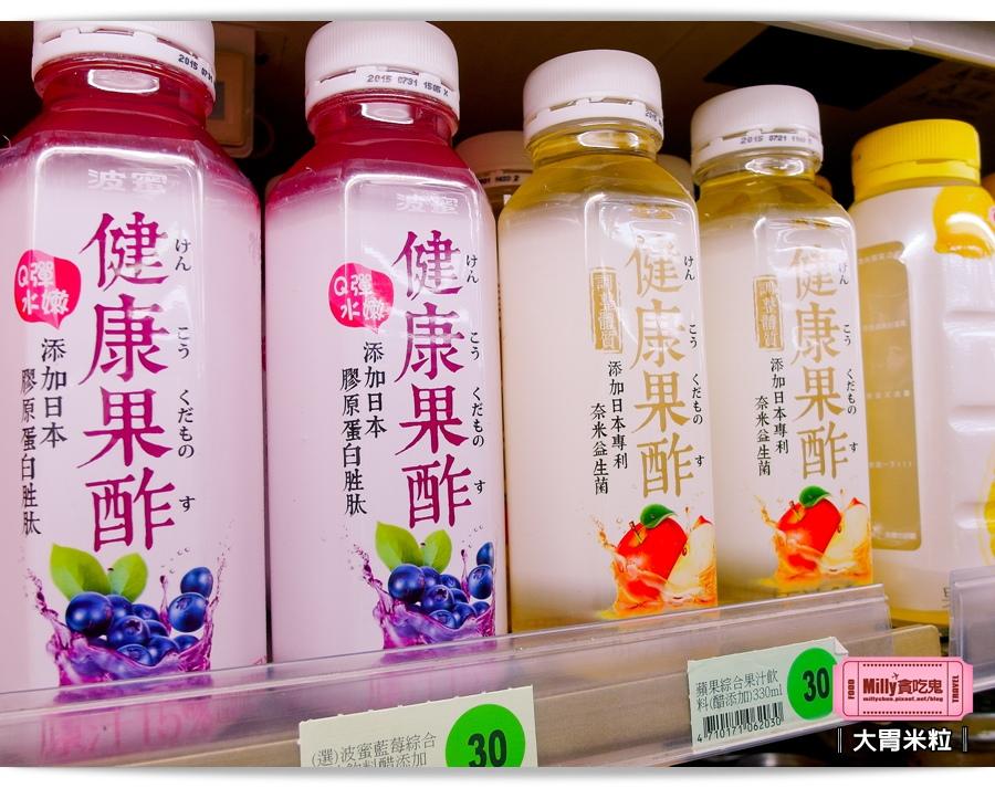波蜜健康果酢藍莓果醋0012.jpg