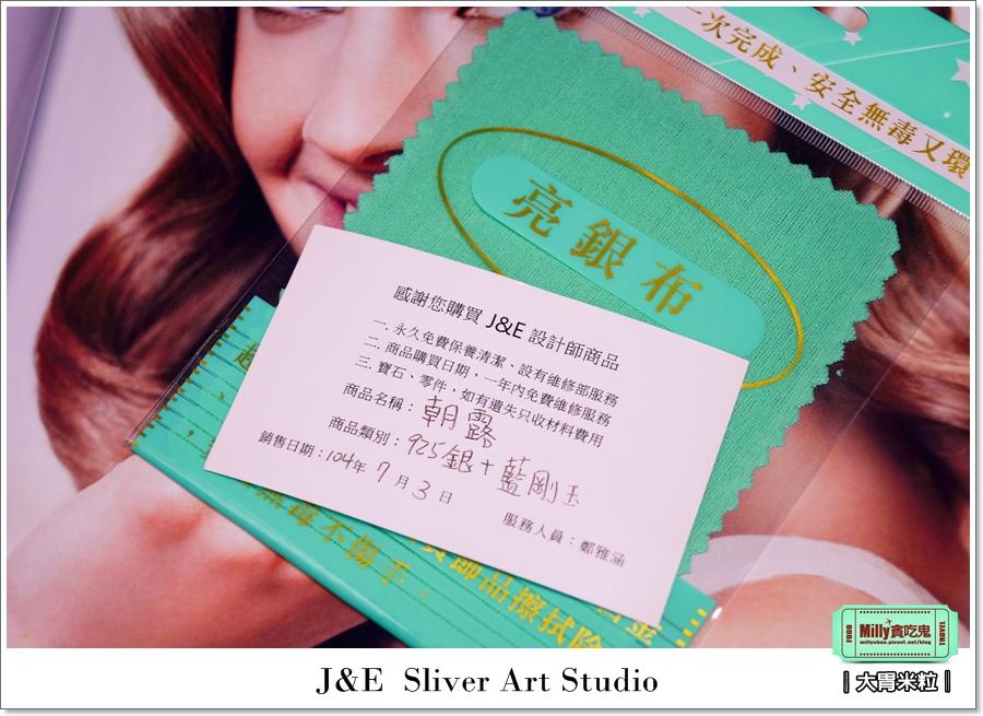 情人節禮物xJ&E真心一世0016.jpg