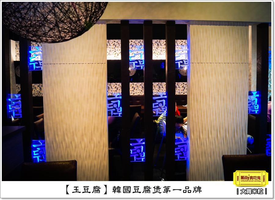 玉豆腐韓式料理0006.jpg