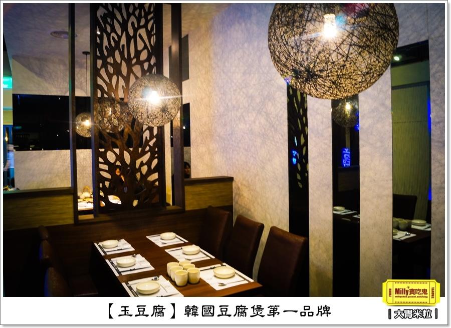 玉豆腐韓式料理0008.jpg
