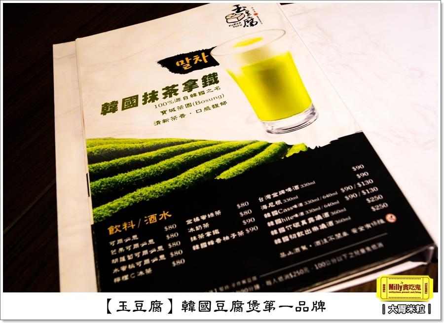 玉豆腐韓式料理0022.jpg