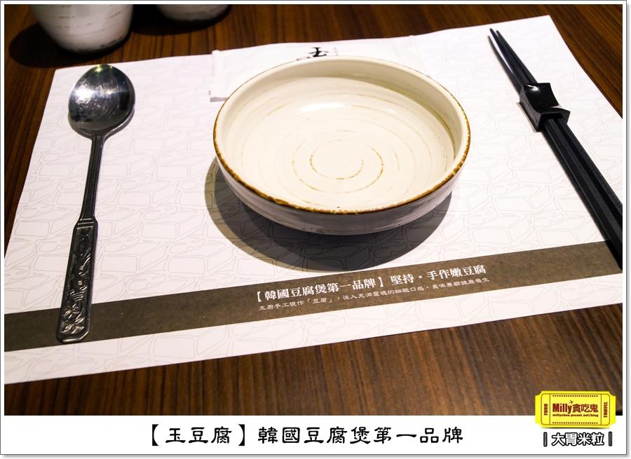 玉豆腐韓式料理0023.jpg