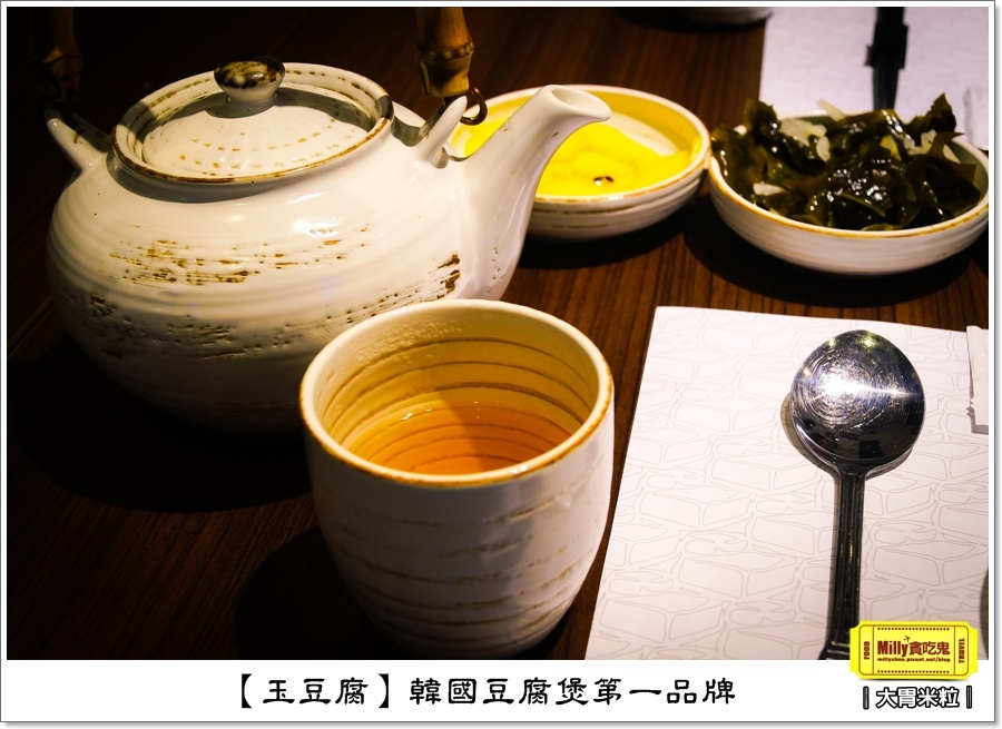 玉豆腐韓式料理0024.jpg
