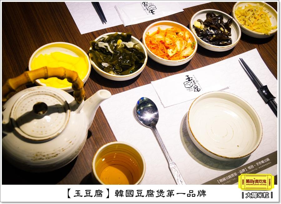 玉豆腐韓式料理0025.jpg