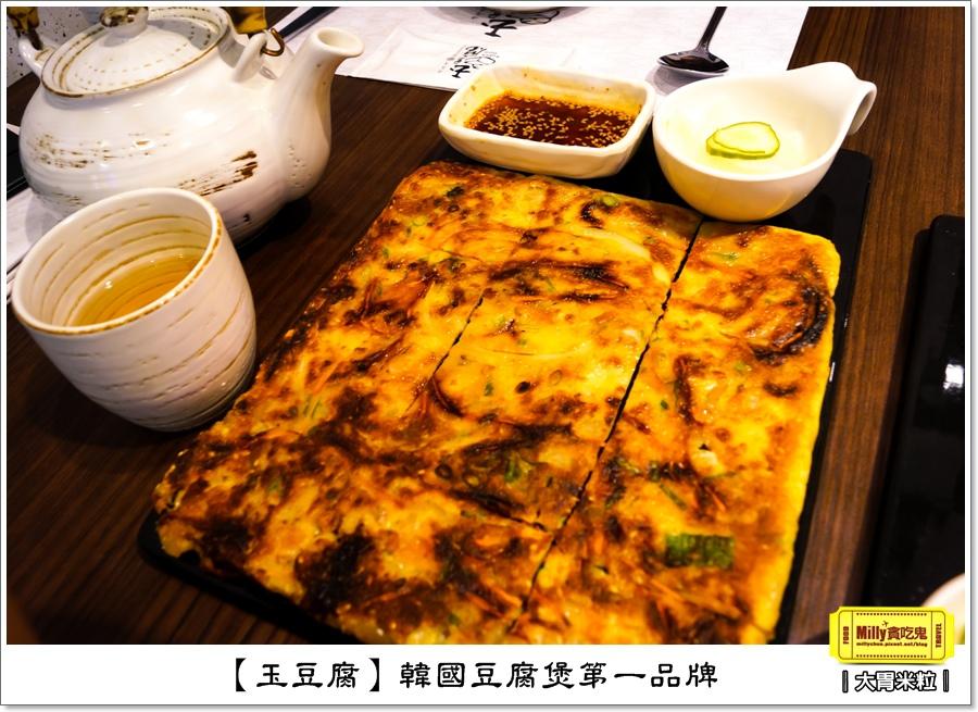 玉豆腐韓式料理0028.jpg