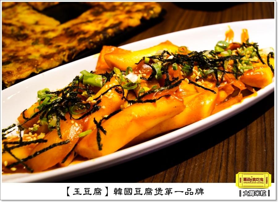 玉豆腐韓式料理0032.jpg