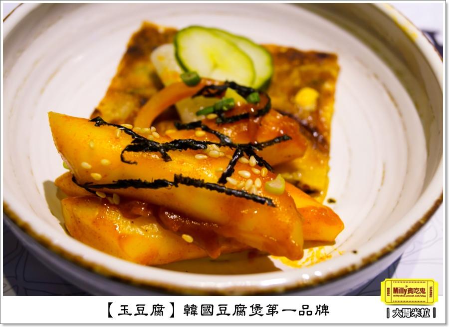 玉豆腐韓式料理0034.jpg