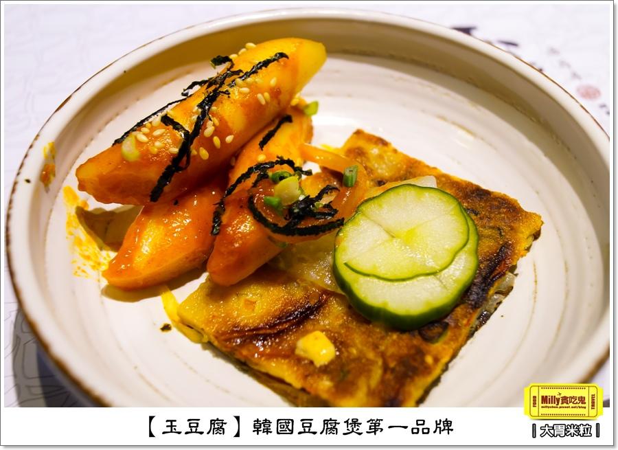 玉豆腐韓式料理0035.jpg