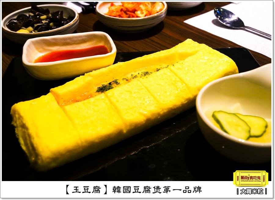 玉豆腐韓式料理0036.jpg