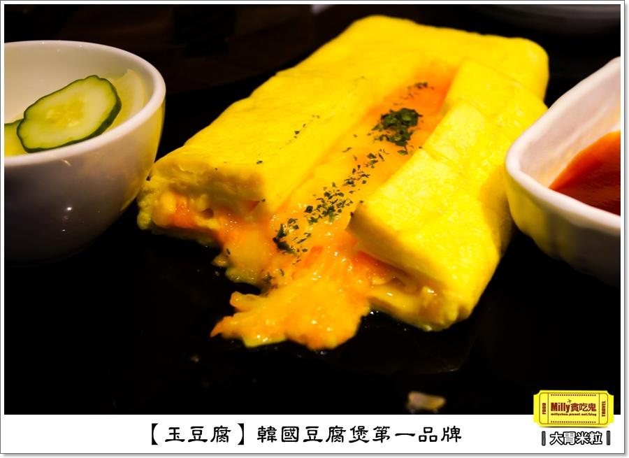玉豆腐韓式料理0038.jpg