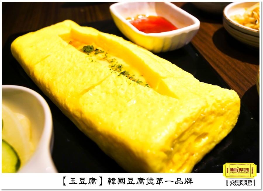 玉豆腐韓式料理0037.jpg