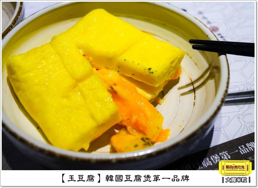 玉豆腐韓式料理0040.jpg