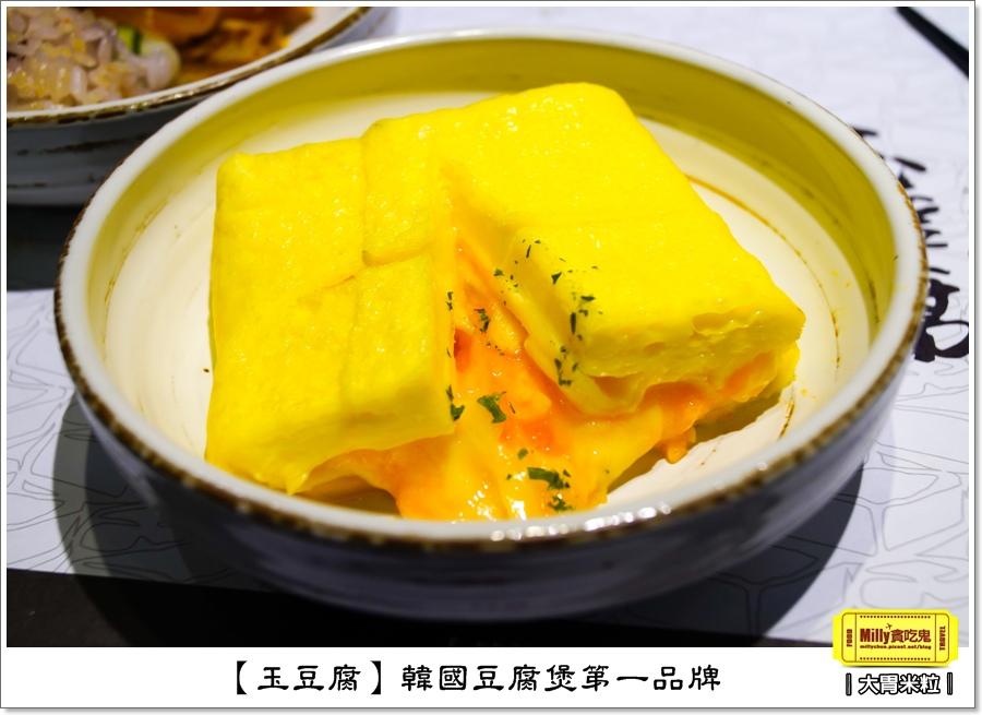玉豆腐韓式料理0039.jpg