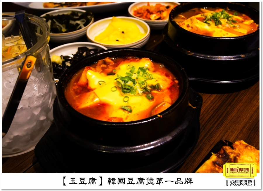 玉豆腐韓式料理0041.jpg