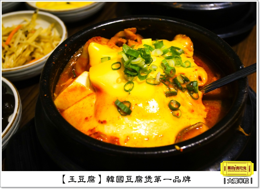 玉豆腐韓式料理0042.jpg