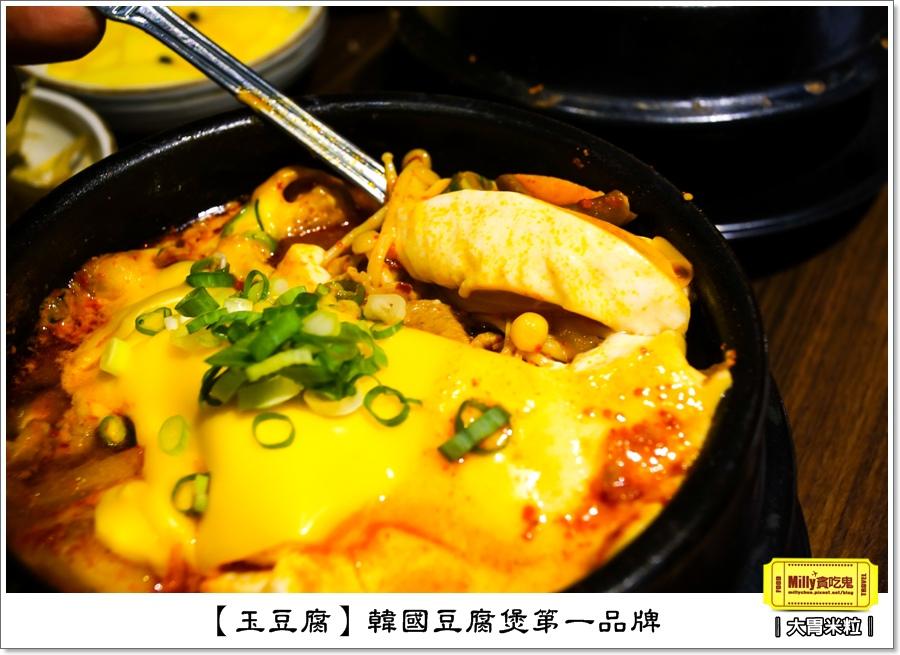 玉豆腐韓式料理0043.jpg