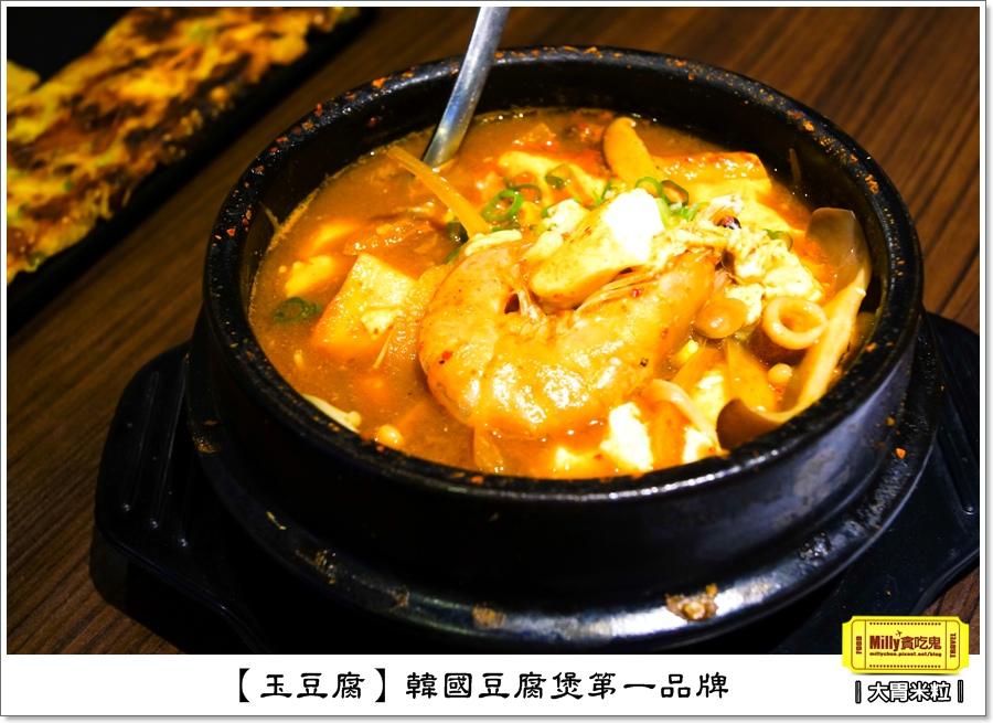 玉豆腐韓式料理0045.jpg