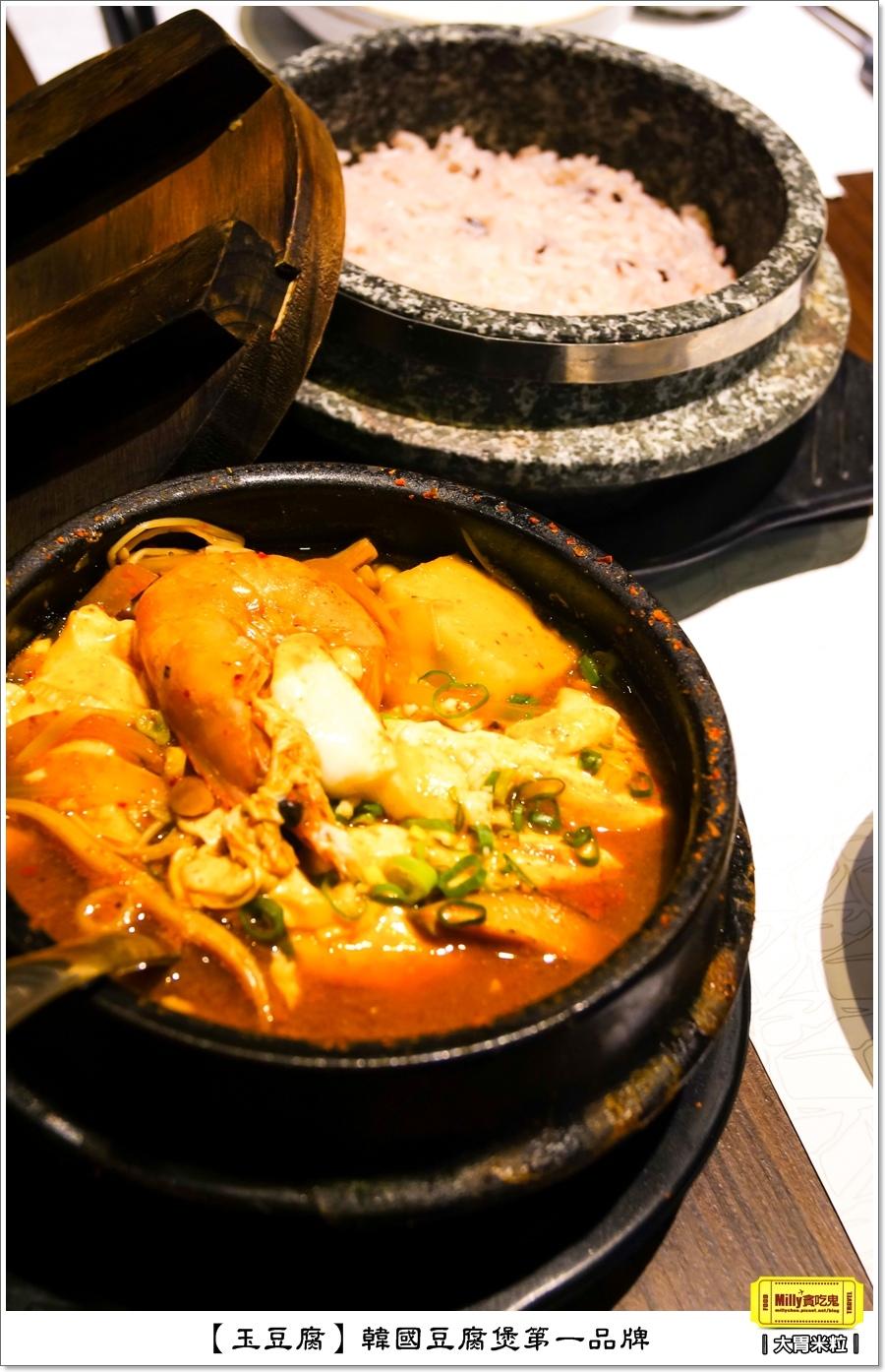 玉豆腐韓式料理0047.jpg