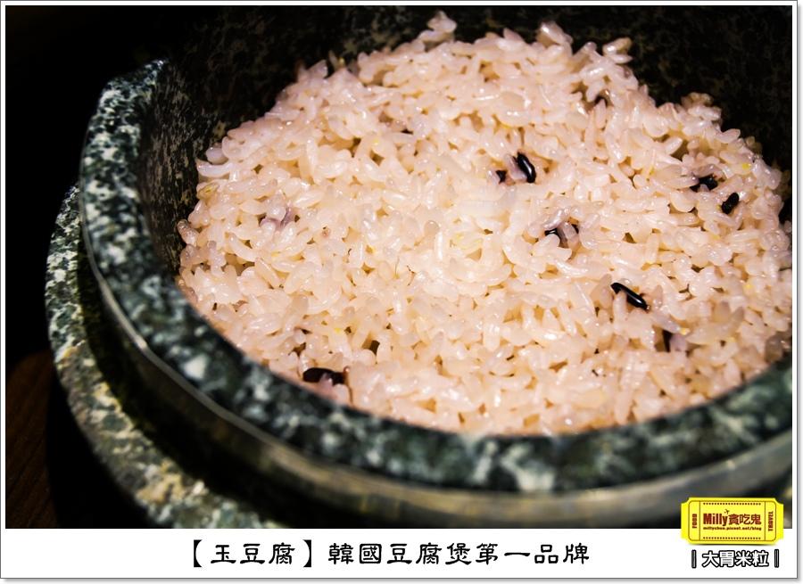 玉豆腐韓式料理0052.jpg