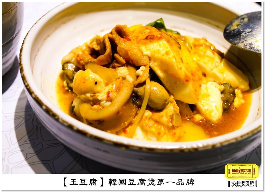 玉豆腐韓式料理0054.jpg