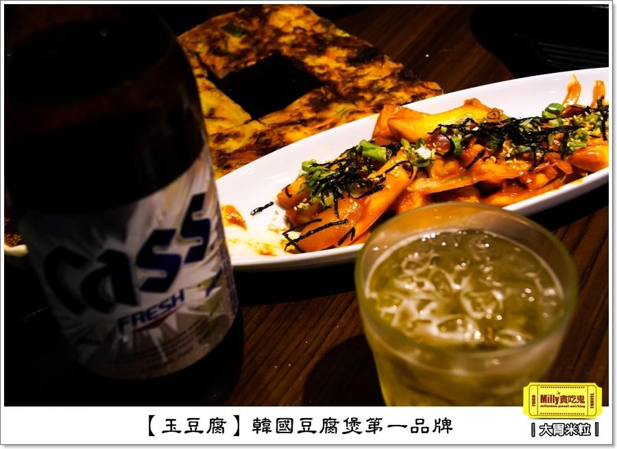 玉豆腐韓式料理0058.jpg