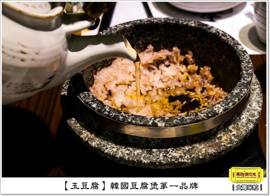玉豆腐韓式料理0060.jpg