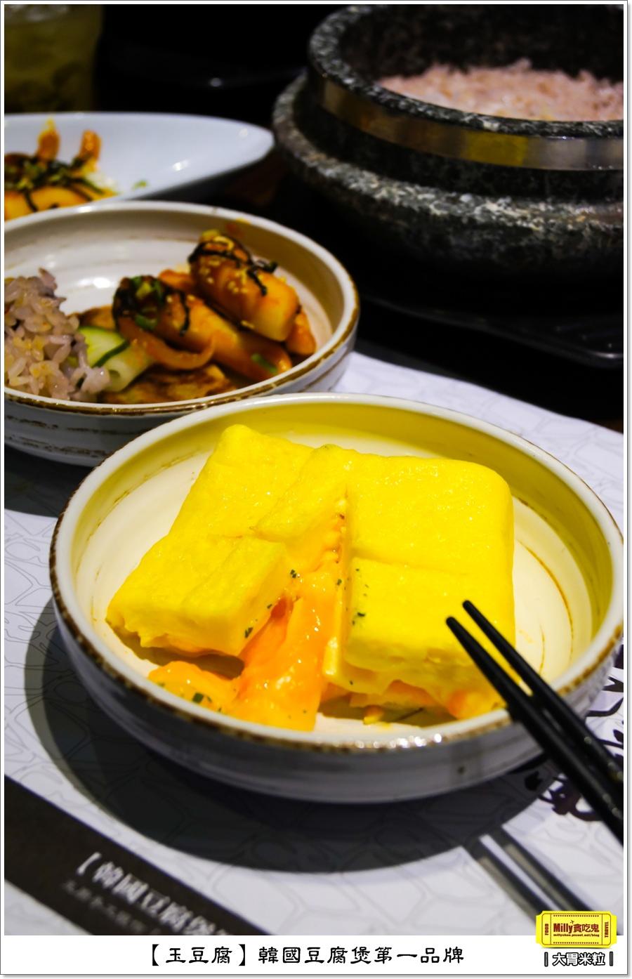 玉豆腐韓式料理0059.jpg
