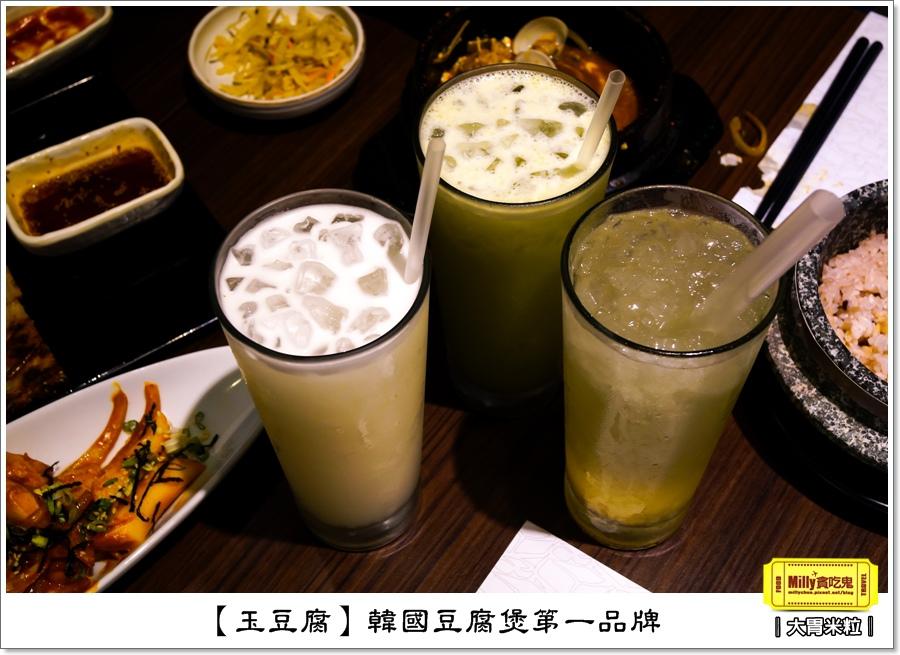 玉豆腐韓式料理0062.jpg